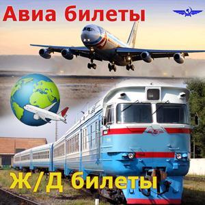 Авиа- и ж/д билеты Усть-Цильмы