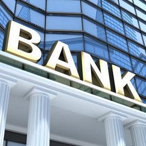 Банки Усть-Цильмы