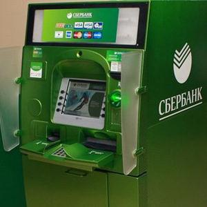 Банкоматы Усть-Цильмы
