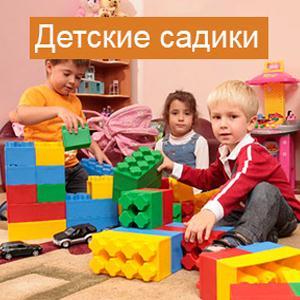 Детские сады Усть-Цильмы