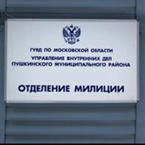 Отделения полиции Усть-Цильмы
