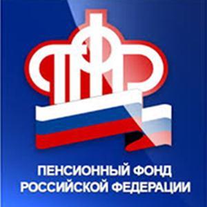 Пенсионные фонды Усть-Цильмы
