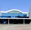 Аэропорты в Усть-Цильме