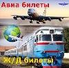 Авиа- и ж/д билеты в Усть-Цильме
