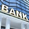 Банки в Усть-Цильме