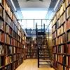 Библиотеки в Усть-Цильме