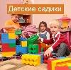Детские сады в Усть-Цильме