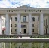 Дворцы и дома культуры в Усть-Цильме